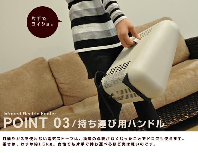 POINT 03 ��������ѥϥ�ɥ�