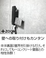Halte(アルテ)/TGX-02製品詳細