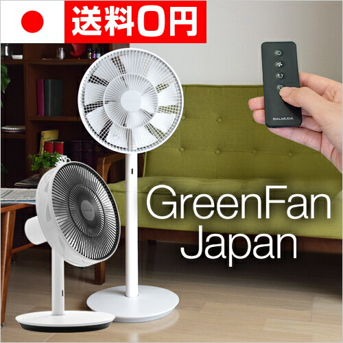 GreenFan Japan ���꡼��ե��󥸥�ѥ�