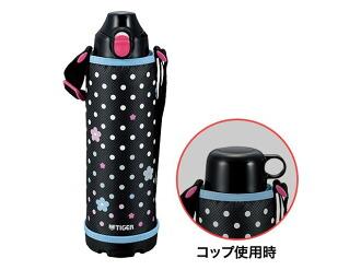 <新商品:虎牌>虎不銹鋼瓶 MBO E100A 的藍色小花