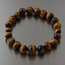 Tiger eye bracelet Tigers eye stone 10 mm ball father day gift giveaway bangles natural stone stone