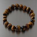 Bracelet 10 mm beads