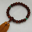 Beads for men great sawn rosewood 2 heaven jade with pure silk head tuft