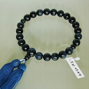Rosary men's short form for Rosary natural stone blue tiger eye Rakuten 02P28oct13