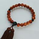 Yaku Cedar beads 3 heaven blue tiger eye stone tea pure silk head tuft