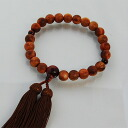 Yaku Cedar beads 3 heaven red Tiger eye stone tea pure silk head tuft