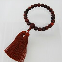 Men's Rosary great ground rosewood