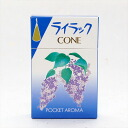 Departure from incense corn type size pocket aroma