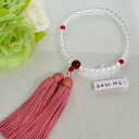 Beads for ladies Crystal red agate 3 points with 7 mm ball coral color silk head Chamber 02P28oct13