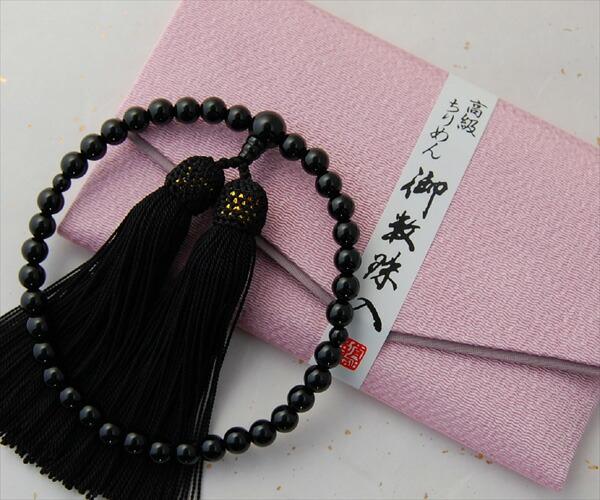 ピンク数珠袋