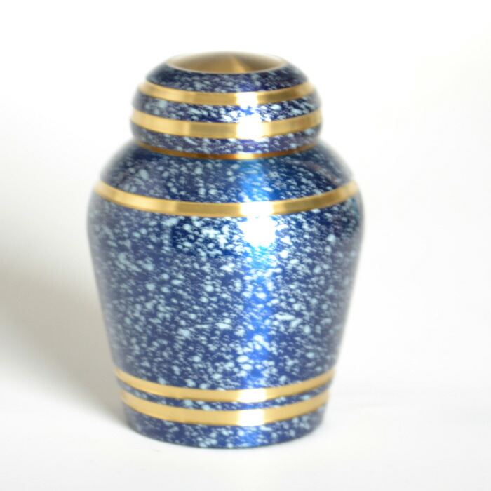 mini-funerary urn starlight blue