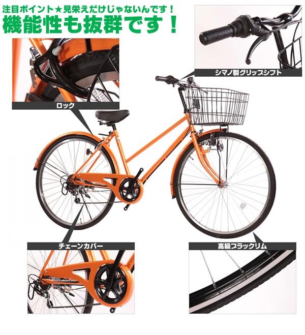 シティサイクル おしゃれ ギア付 26インチ LP-266TD Lupinus (ルピナス) ダイナモ仕様 26-T 自転車 26インチ シマノ6段変速 カゴ カギ ライト ママチャリ 100%完成車でお届け!  シティサイクル 通勤 通学 自転車 26インチ 自転車通販 別売りですがPALMY LEDホワイトをセットにすることもできます