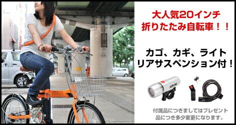 ... 自転車 bmx 小径 自転車