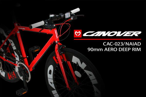 クロスバイク 700C スタンド 自転車 CANOVER カノーバー CAC-023 NAIAD(ナイアード) 90mmエアロディープリム LEDフロントライト付き 別売りですがパナソニックLEDグリーンをセットにすることもできます