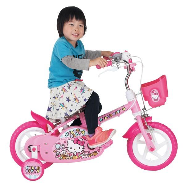 ... 自転車 激安自転車通販