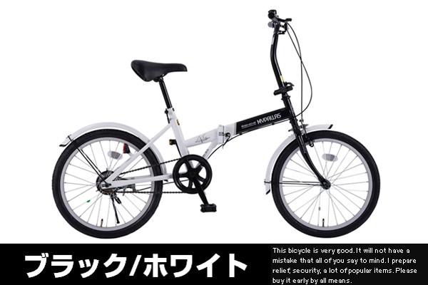 ... お洒落(当店自転車は新品未使