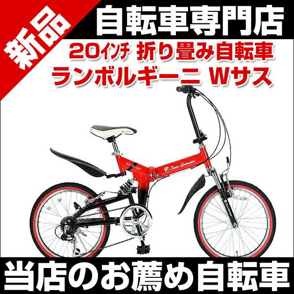 自転車の 変速機 自転車 価格 : 楽天市場】送料無料 自転車 ...