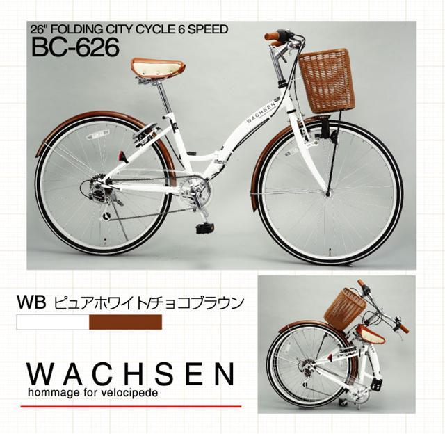 bc626-01.jpg
