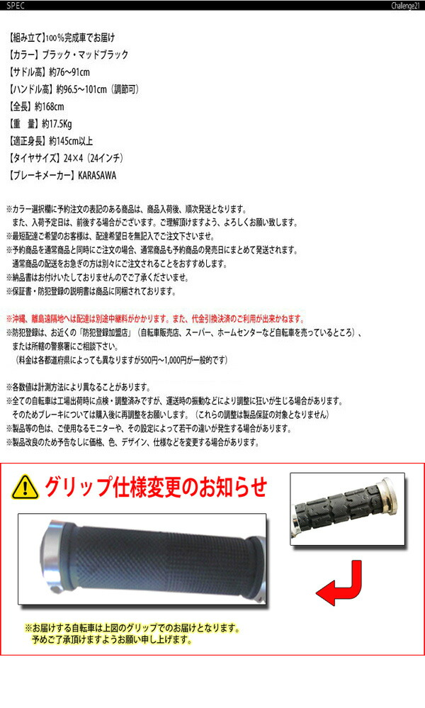 10002481-all_9.jpg