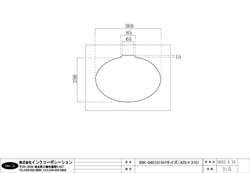 ink-co  라쿠텐 일본: 도기 세면 볼(화장실하치・볼・매입 세면대 ...