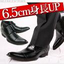 Business shoes leather shoes secret boots mens