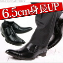 Business shoes shoes leather secret boots men