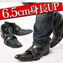 Secret boots men leather shoes