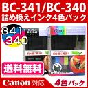 BC-341/BC-340 호환 리필 잉크 컬러/블랙 팩 (잉크/프린터 잉크/리필 잉크/프린터) smtg0401/fs3gm
