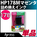 Repack HP178M magenta [Hewlett Packard /HP printer business for]; ink /fs3gm