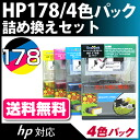 HP178 Pack 4 colors [Hewlett-Packard might] (eco might / ink / 178 / refill set / printer) compatible refill set /fs3gm