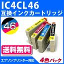 IC4CL46 〔 엡 손/EPSON 〕 해당 프린터 호환 잉크 카트리지 4 색 세트 IC 칩 부착-잔량 표시 OK (에코 잉크/카트리지/프린터/호환/라쿠텐/통 판)/fs3gm