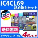IC4CL69 〔 엡 손/EPSON 〕 해당 리필 세트 4 팩 (친환경 잉크/잉크/프린터 잉크/프린터/컬러/라쿠텐/통 판)
