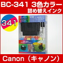 BC-341 color compatible refill ink ink / printer ink and refill ink / printer / printer /fs3gm