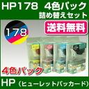HP178 4색팩〔휴렛 팩커드/HP〕대응 다시 채워 넣어 세트(에코 잉크/HP/잉크/178/다시 채워 넣어 세트/프린터)/fs3gm/연하장