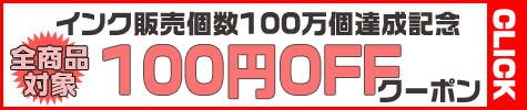 475x100