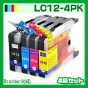 Ink brother LC12 4 color set ink printer ink cartridges compatible ink LC12-4PK LC12BK LC12C LC12M LC12Y brother 5 12 genuine ink and same Marathon 201405 _