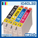 Ink Epson IC4CL32 IC32 4 color set ink printer ink cartridges compatible ink ink 4 color Pack ICBK32 ICC32 ICM32 ICY32 epson Rakuten 32 genuine ink and equivalent PM-A700 PM-A750 PM-D600 PMA750 PMA700 PMD600 10P13oct13_b