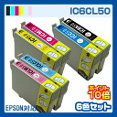 Genuine ink Epson IC6CL50 6 color set ink printer ink cartridge IC50 ICBK50 epson compatible ink Rakuten ICC50 ICM50 ICY50 ICLC50 ICLM50 EP-705A EP-804a EP-804AW EP-704A EP-804 EP-904A EP-301 EP-302 EP-703A EP-801A EP-802A 6 color packs 50 ink