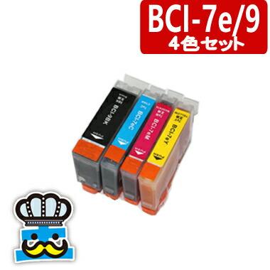 プリンターインク CANON キャノン BCI-7e BCI-9 4色セット 対応機種: MP520 iP3500 MP510 iP3300 iX5000