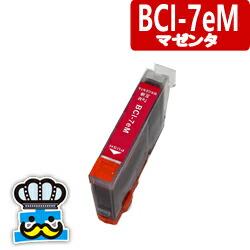 CANON キャノン BCI-7eM マゼンタ 単品 互換インクカートリッジ