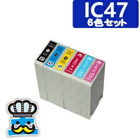 プリンターインク EPSON エプソン IC47 6色セット 互換インク IC6CL47 対応プリンタ:PM-A970 PM-T990