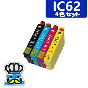 プリンターインク EPSON エプソン IC62 IC4CL62 対応機種: PX-605F PX-603F PX-434A PX-404A PX-403A