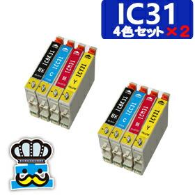 <メール便送料無料>インク福袋 EPSON エプソン IC31 4色セット×2 互換インク 【えぷそん/リサイクルインキ/リサイクルインキ /インキカートリッジ/リサイクルインキ/互換インキ/プリンタインキ/プリンターインキ/エコインク/PX-V500】