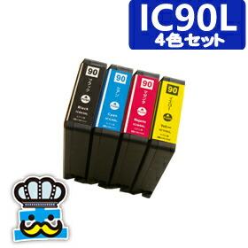 プリンターインク EPSON エプソン IC90L IC4CL90L 対応機種: PX-B700C9 PX-B750FC9 PX-B700 PX-B750F
