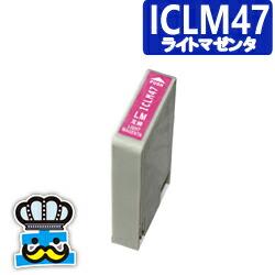 EPSON エプソン ICLM47 ライトマゼンタ 単品 互換インクカートリッジ