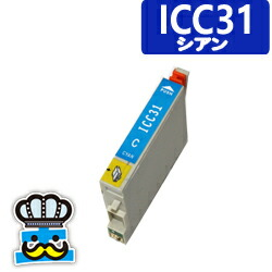EPSON エプソン ICC31 シアン 単品 互換インクカートリッジ