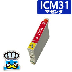 EPSON エプソン ICM31 マゼンタ 単品 互換インクカートリッジ