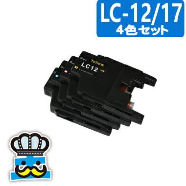 プリンターインク brother ブラザー LC12 4色セット 互換インク 対応プリンタ: DCP-J725N MFC-J955DWN MFC-J955DN MFC-J825N MFC-J705DW MFC-J705D DCP-J925N DCP-J525N