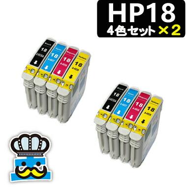 <送料無料>インク福袋 HP HP18 4色セット×2 互換インク 【ひゅーれっとぱっかーど/リサイクルインキ/リサイクルインキ /インキカートリッジ/リサイクルインキ/互換インキ/プリンタインキ/プリンターインキ/エコインク/K5400】