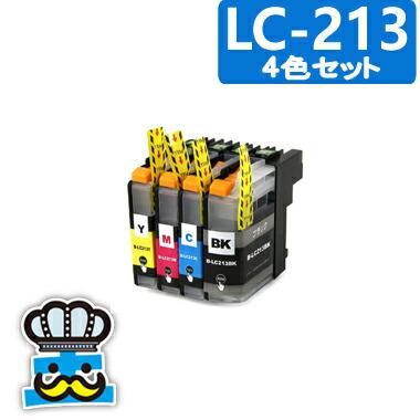 ブラザー インク LC213-4PK 4色セット インクカートリッジ brother 互換インク プリンター MFC-J5720CDW MFC-J5620CDW MFC-J5820DN DCP-J4220N MFC-J4720N 純正よりお得 LC213BK LC213C LC213M LC213Y